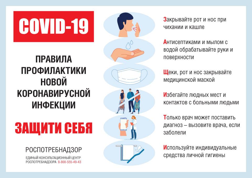 Внимание жителей Артемовского городского округа!